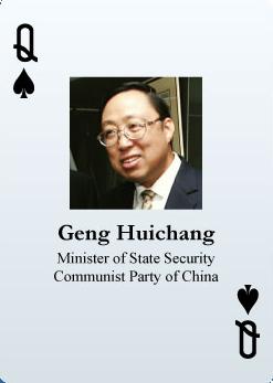 Geng Huichang