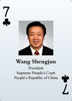 Wang Shengjun