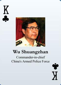 Wu Shuangzhan