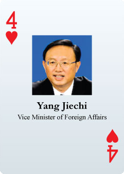 Yang Jiechi